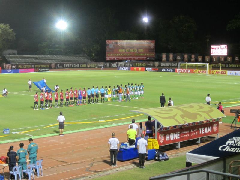 タイ・サッカーリーグ2部 ポリス...
