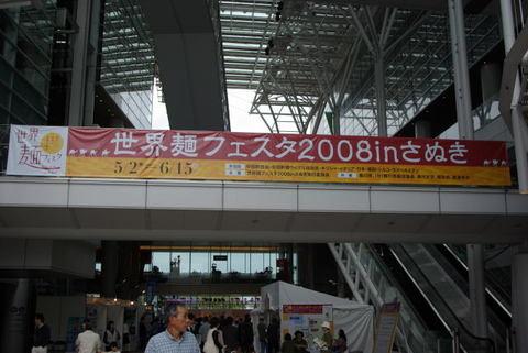 Imgp1023_2