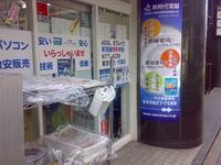 20090110063