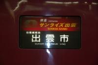 Imgp8712