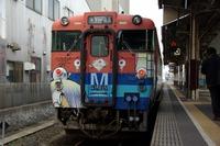 Imgp8742