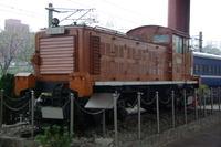 Imgp9913