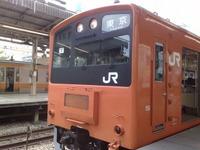 20100613140