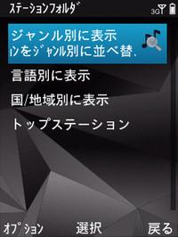 Screenshot00051