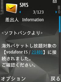 Screenshot0042