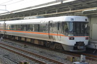 Imgp9457