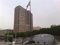 20101205300