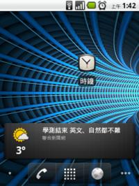 Snap20110129_014232