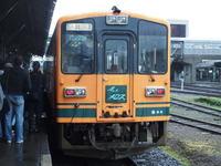 P5040571
