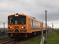 P5050947