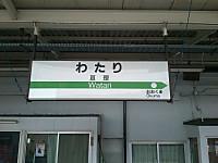 Dsc_0909