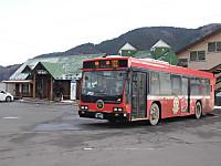 Pc231695