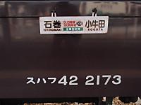 Pc231705