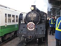 Pc231735
