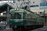Imgp3976