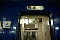 Imgp4348