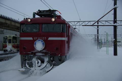 Imgp4389