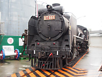 P5270655