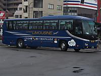P8161699