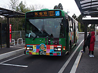 Pc132513