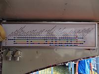 P1180190