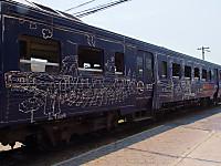 P3140680