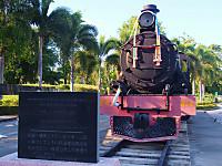 P5011108