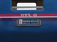 P4152208