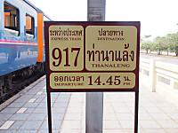 P4152215