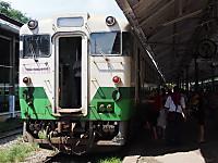 Pa201554