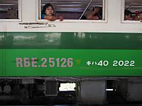 Pa201555