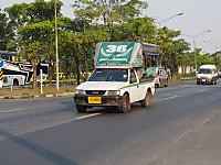 P1190655